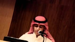 جامعة المجمعة   شيلة ماجد كنعان المطيري