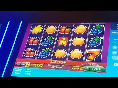 Play Opap Bet 2.00€ Sizzling Hot Deluxe