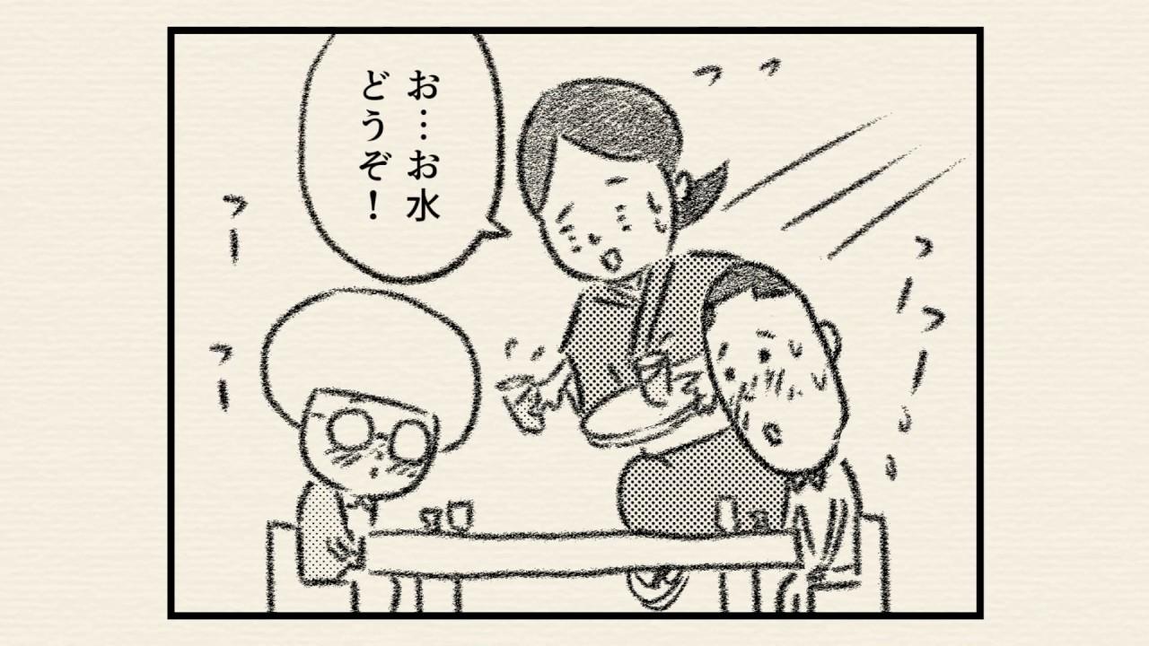 大家 さん と 僕 アニメ 声優