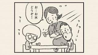 ちいさいふたり――矢部太郎『大家さんと僕 これから』2019年7月25日発売