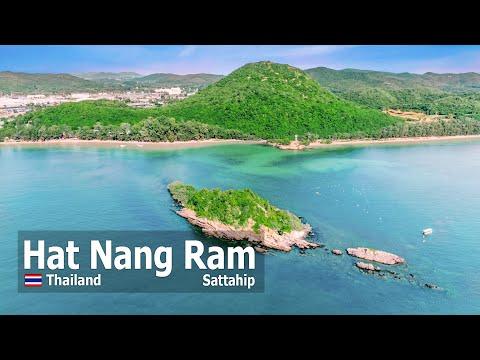 Nang Ram Beach Sattahip Thailand