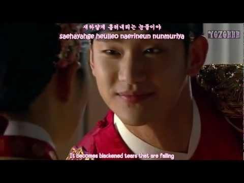 Heora - Moonlight Is Setting FMV  [ENGSUB + Romanization + Hangul]