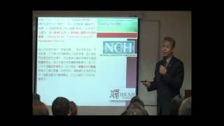 香港順勢療法醫學會(HKAH)專題講座—「提升醫療品質:順勢療法醫學的科學與藝術」【節錄】