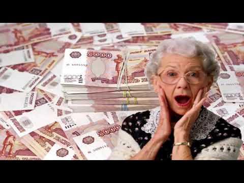 Заработок для пенсионеров