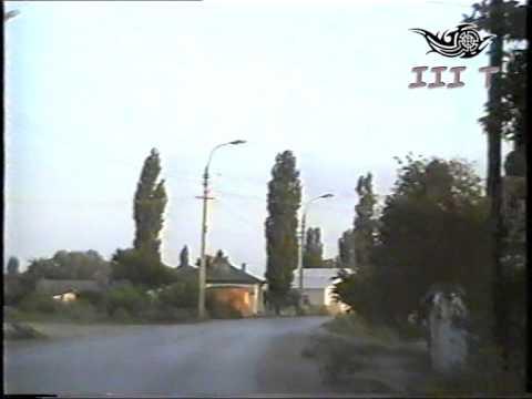 """г. Суровикино ул. Ленина """"Чудинка"""" 1996 год"""
