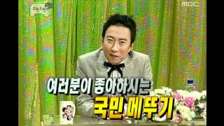 Infinite Challenge, As You Please(1) #05, 네 멋대로 해라(1) 20070901