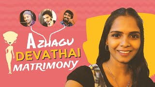 Azhagu Devathai Matrimony | New Tamil Short Film 2020 | By C Dhinesh | Tamil Short Cuts
