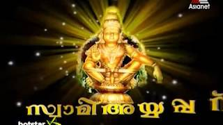Swami Ayyappan    Nov 6    Mon to Fri 7:30 AM    Promo