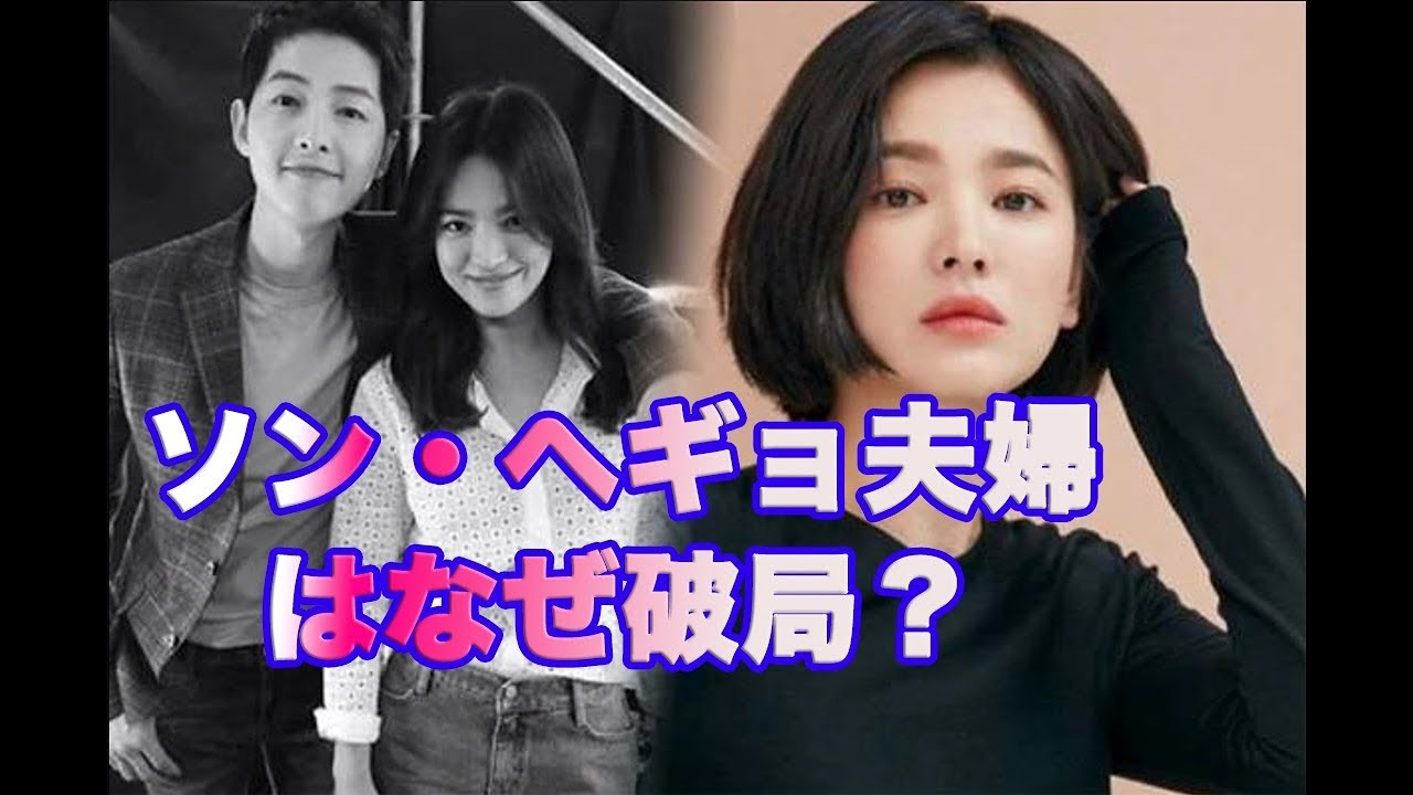 最新 ニュース 韓国 芸能