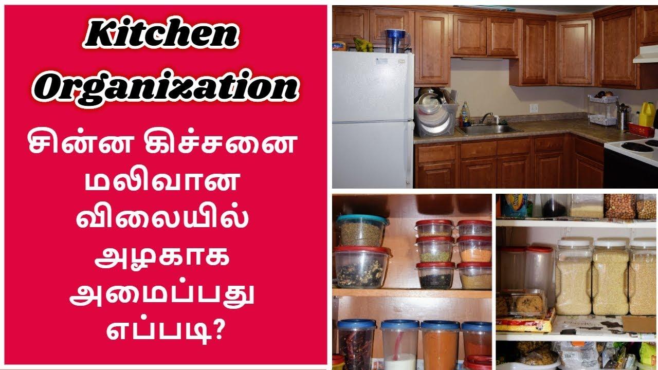 Indian kitchen pantry designs - Indian Pantry Organization In Tamil