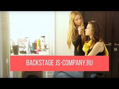 BACKSTAGE ? ????? js-company.ru - ??? ??????? IMPRESSO ?? GIULIA