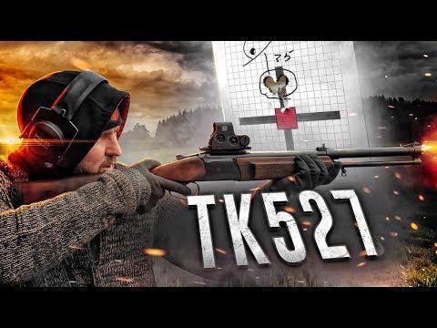 ТК 527 Лучшее экспедиционное ружье