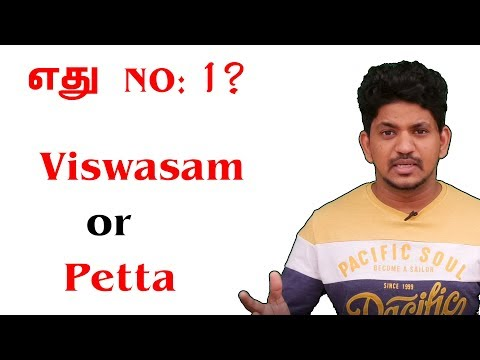 NO.1 இடத்தை பிடித்த படம் எது? : Petta or Viswasam ? | Rajini Fans vs Ajith Fans | who is the BO King
