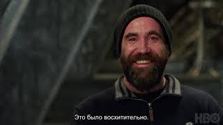 Рори Макканн вспоминает пса Игра престолов (русские субтитры)