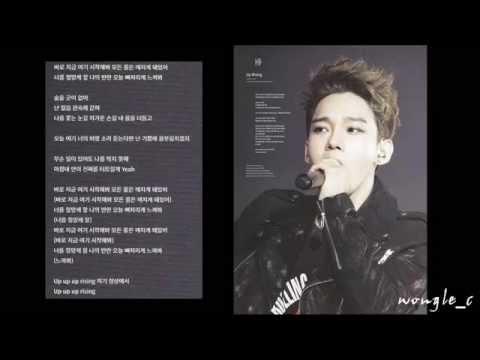 EXO 첸 -Up Rising Audio&Lyrics