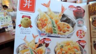 Ресторан японской кухни Washoku Sato/ 和食さと.