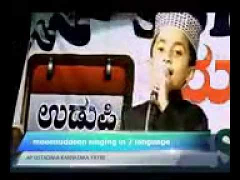 Wonderful Song in 7 languages by Muhinudden Bangalore