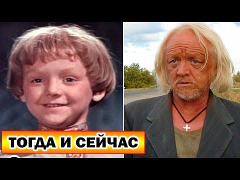 Мальчишки из ЛЮБИМЫХ Советских Фильмов ТОГДА и СЕЙЧАС