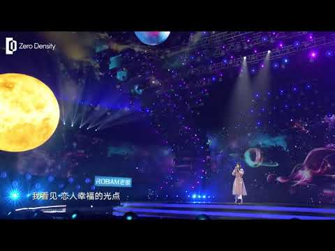 Shanghai Media Group chooses Reality Virtual Studio for New Year Concert