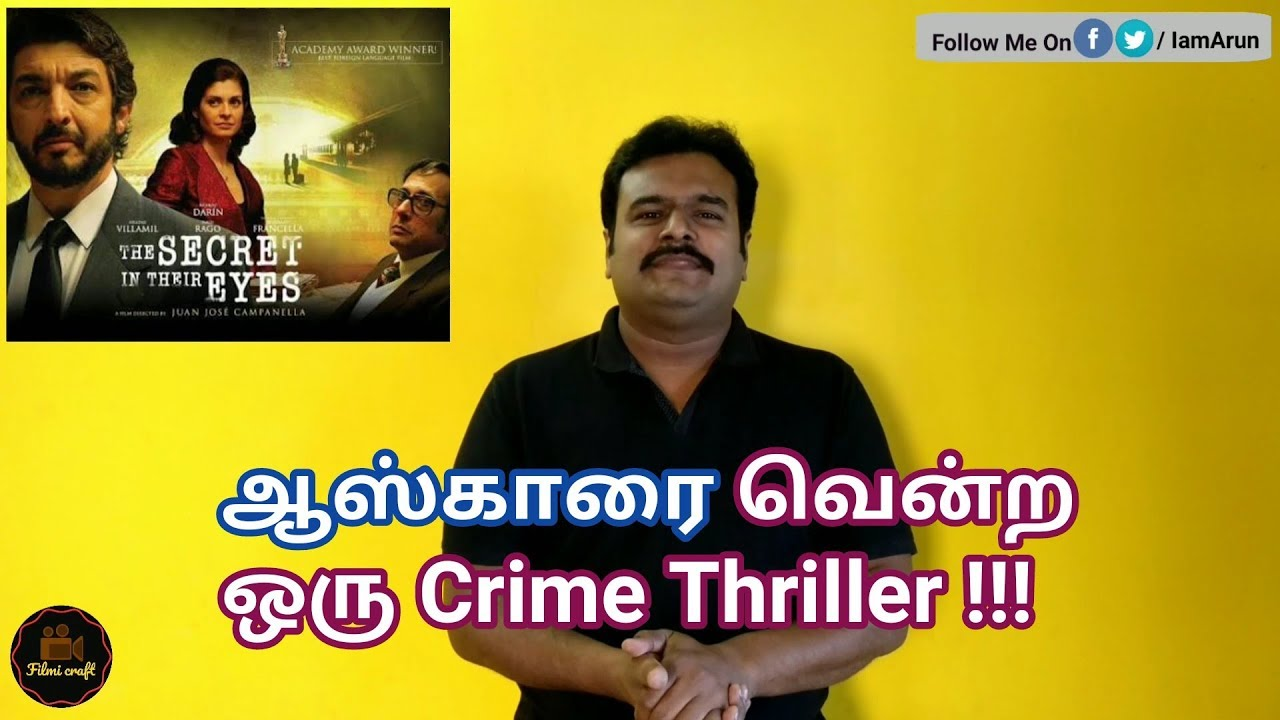 The Secret in their eyes (2009) Spanish Crime Thriller Movie Review in Tamil by Filmi craft