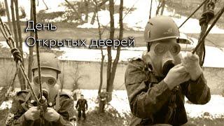 БЖ ТВ. День открытых дверей 2017