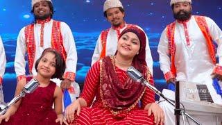 Kajra Mohabbat Wala By Yumna Ajin & Fella Mehak