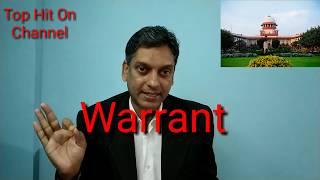 वारंट जारी अब क्या करें जाने पूरी प्रक्रिया What to do When Warrant is issued by the Court