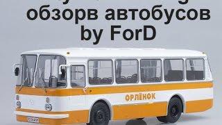 [ City Car Driving 1.4.0 ] обзор автобуса ЛАЗ 695, ПАЗ 3205, НЕФАЗ 5299 - едем в деревню [ G27 ]