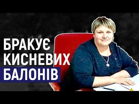 Суспільне Житомир: Жителі Романова та району зібрали і передали місцевій лікарні 6 власних балонів з киснем
