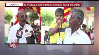 Grandparents Program In Spring Board School | Nalgonda  Telugu News