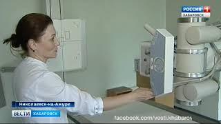 Вести-Хабаровск. Генпрокуратура в больнице Николаевска-на-Амуре