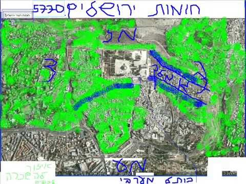 Satellite photography of Israel Gaza IDF and the government press day