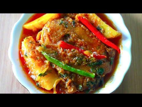 Bengali Machher #Jhol Recipe || Fish With Potato Curry || #Katla #Machh #Recipe