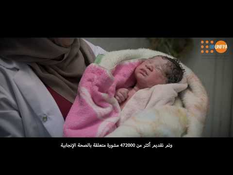 Responding to the humanitarian crisis in Mosul (Oct 2016-Dec 2017)