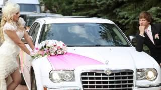 Свадьба летом (июль 2013)