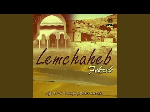 Fekrek / Lille touile / Goulou ya hli / Debbahi (Medley)