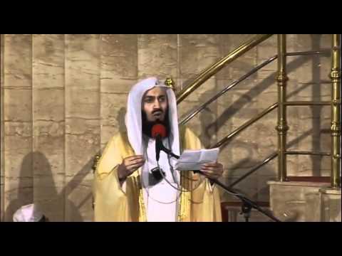 Baixar Umm Ibraheem - Download Umm Ibraheem | DL Músicas