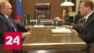 22 министерства: президент Владимир Путин утвердил структуру правительства - Россия 24