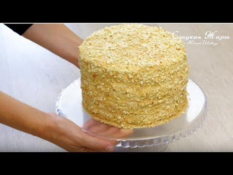 Торт МЕДОВИК! Без ДУХОВКИ! Самый ПРОСТОЙ и ВКУСНЫЙ рецепт! Рецепт торта Медовик на Новый Год!