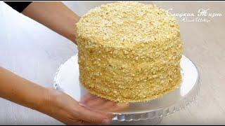 БЕЗ ДУХОВКИ Торт МЕДОВИК Самый ПРОСТОЙ и ВКУСНЫЙ рецепт Рецепт торта Медовик на Новый Год