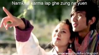 Bhutanese Song , SANGTAM , Lyric Video