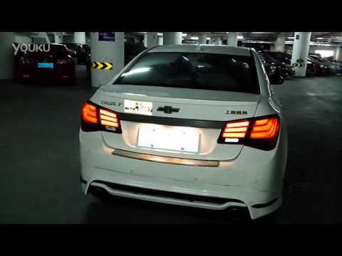 2009 2013 Chevrolet Cruze Led Tail Lamp Bmw Style Smoke