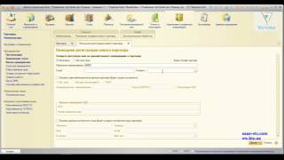 Хранение информации о контрагентах в 1С