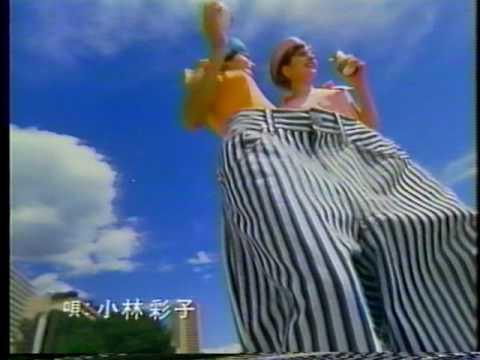 "Glico カフェオーレ 15"" 1989"