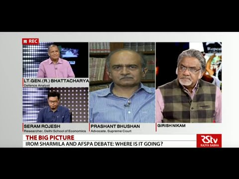 The Big Picture - Irom Sharmila and AFSPA Debate: Where is it heading?