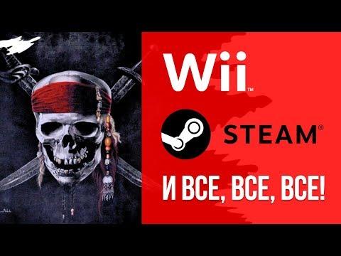 Оправдываю пиратство