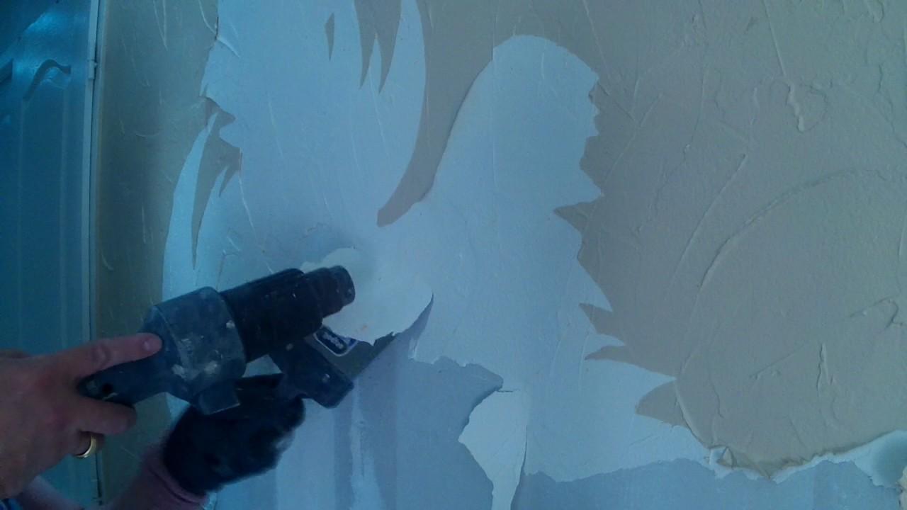 Décoller Du Crépi Ciré Ou Peint Sur Des Murs Intérieurs Facillement - Decoller du crepis interieur