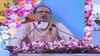 मध्यप्रदेश के मुख्यमंत्री शिवराज सिंह चौहान, कोरोना योद्धा सेवा सम्मान कार्यक्रम से LIVE