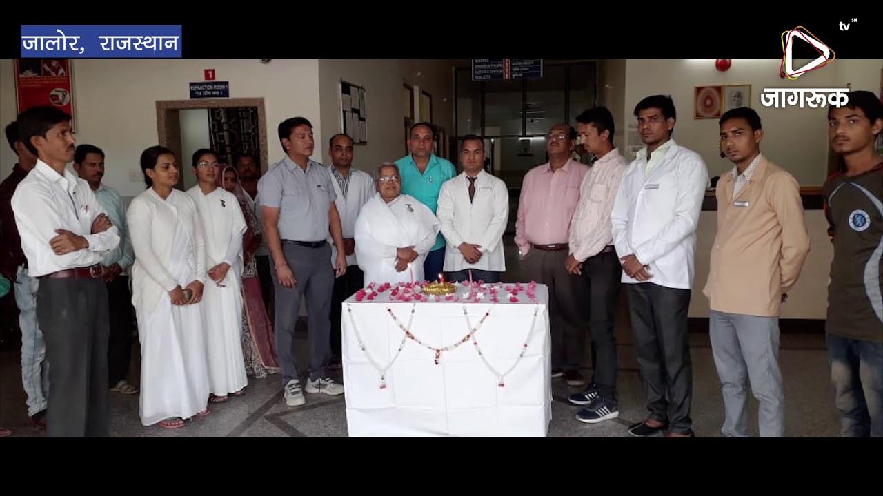 जालोर : आदिनाथ फतेह ग्लोबल आई हॉस्पिटल में वार्षिक महोत्सव का आयोजन