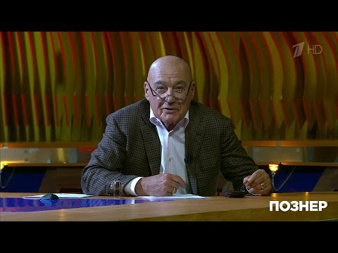 Познер. Владимир Познер о«русофобах» и«патриотах».30.01.2017